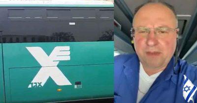 2500шек штраф, за израильский флажок в автобусе. Это уже перебор!