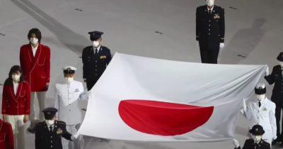Мемориальная церемония в честь жертв мюнхенской резни прошло в Токио
