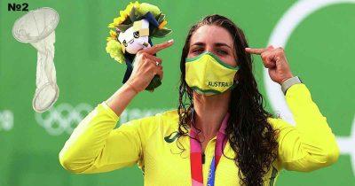 Австралийская чемпионка выиграла золото при помощи «Резинового изделия №2»