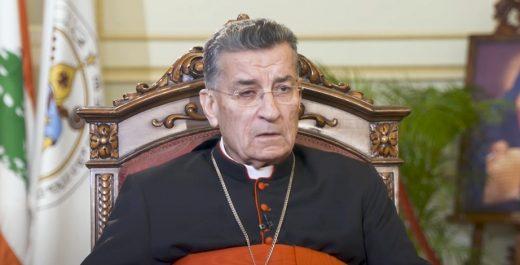 Маронитский патриарх Ливана Бехара Бутрос ар-Рахи
