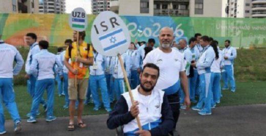 Паралимпийский пловец арабского происхождения Ияд Шалаби