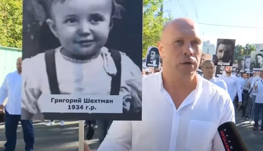 Илья Кива. Депутат ВР с фото своего дедушки Григория Шехтмана